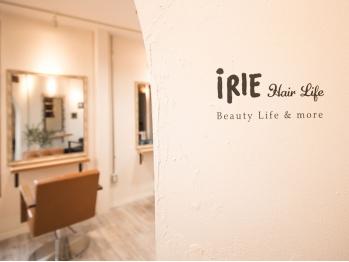 ヘアーライフアイリー(Hair Life iRIE)