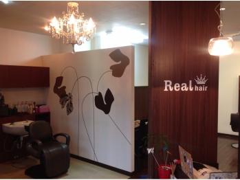レアルヘアー(Realhair)(東京都羽村市/美容室)