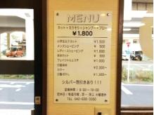 「いつも通りの」で通じる♪MEN'Sカット+えりそり+眉カット¥2100