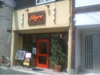 フィラーレ ヘアー(filare hair)