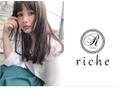 リーチェ(riche)