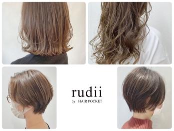 ルディー バイ ヘアーポケット(rudii by HAIR POCKET)(兵庫県明石市/美容室)