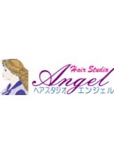ヘアースタジオ エンジェル(Hair Studio Angel)