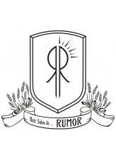 ルモア(RUMOR)