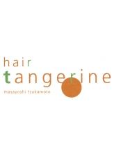 ヘアータンジェリン(hair tangerine)