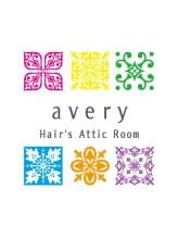 アヴェリー(avery)