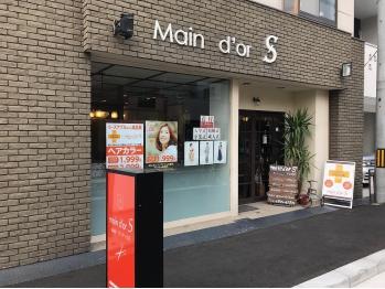 カットルームカラープラス 野江内代店&マンドールS