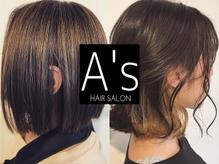 アズヘアー(A's HAIR)の詳細を見る
