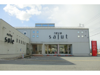 レーブ サリュー(reve salut)(鳥取県鳥取市/美容室)