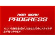 プログレス 龍ヶ崎店(PROGRESS by ヂェムクローバーヘアー)