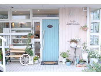 リトルガーデン(Little Garden)