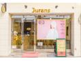 美容室 ジュランス 花園本店(樹蘭子)