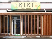 ヘアーメイク キキ(hair make KIKI)