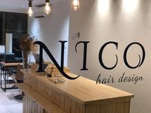 ニコヘアデザイン(NICO hair design)の詳細を見る