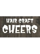 ヘアークラフト チアーズ(HAIR CRAFT CHEERS)