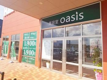 オアシス 古賀店(oasis)