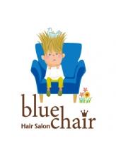 ブルーチェア(blue chair)