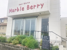 ヘアーワークス マーブルベリー(Hair Works Marble Berry)の詳細を見る