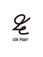 クレ(cl'e)