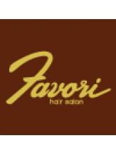 ファヴォリ(Favori)