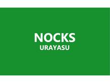 ノックス(NOCKS)
