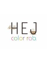 ヘイ ヘアカラープラストリートメントラボ(HEJ Hair Color + Treatment rab)