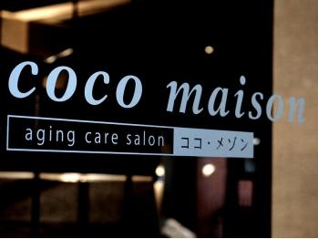 ココメゾン(coco maison)
