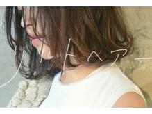 リルトヘアー(Lilt hair)の詳細を見る
