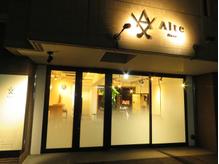 アルテヘアー(Alte Hair)