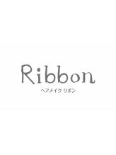 ヘアメイク リボン 秦野店(Ribbon)