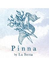 ピンナ(Pinna by Lasetta)