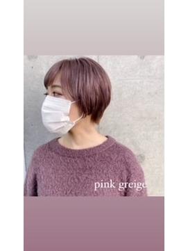 ピンクグレージュ