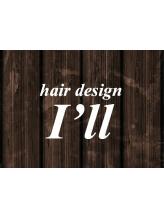 ヘアーデザイン アイル(hair design I'll)