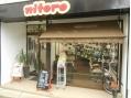 ニトロ(nitoro)