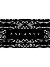 アシャンティ 千里丘店(ASHANTY)