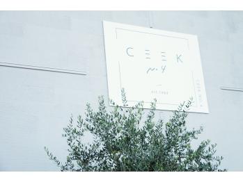 シーク(CEEK NO.4)(三重県松阪市/美容室)