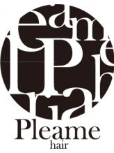 プリーム ヘアー(Pleame hair)