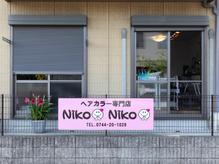 ニコニコ(niko niko)の詳細を見る