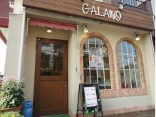 ガラーノ(GALANO)