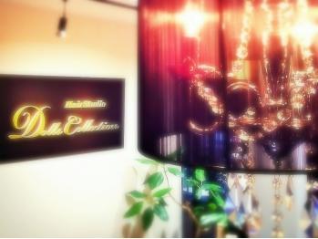 ヘアースタジオ ドールズコレクション(HairStudio DollsCollection)(福岡県北九州市小倉北区/美容室)