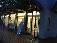 名鉄新清洲駅から、徒歩1分でとても便利。ホームの真ん前です。