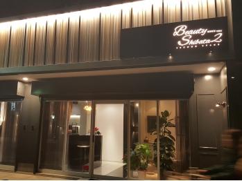 ビューティシバタ セカンドステージ(BEAUTY SHIBATA 2 SECOND STAGE)(千葉県浦安市)