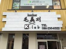 毛美刈 K.lab