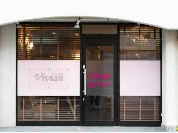 アトリエ ヴィヴィアン(atelier Vivian)