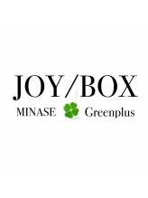 ジョイボックス グリーンプラス(JOY/BOX Greenplus)