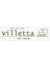 ヴィレッタ(villetta)