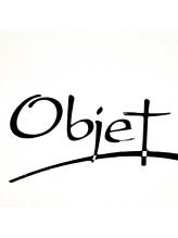 オブジェ (objet)