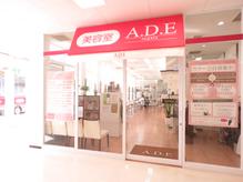 エーディーイー スガタ ヨーカドー静岡店(A.D.E sugata)