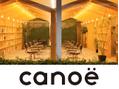 カノエ 松江店(canoe)(美容院)