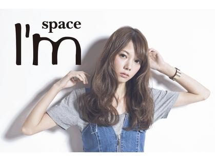 スペースアイム イオンスタイル大津京店(space I'm) image